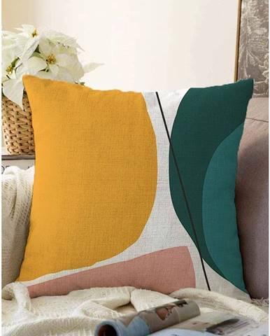 Obliečky Minimalist Cushion Covers