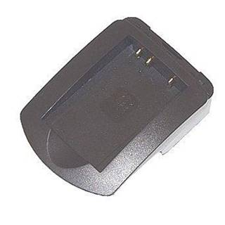 Redukcia Avacom pro Nikon EN-EL5, CP1 k nabíječce AV-MP, AV-MP-BLN